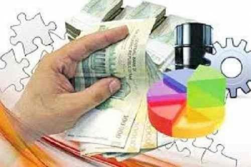 پاورپوینت سیاستهای سرمایه در گردش