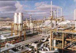 پروژه شركت ملي گاز ایران