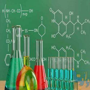 شیمی فیزیک