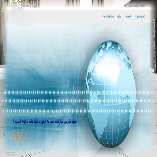 آشنایی با پروتکل اینترنت ftp