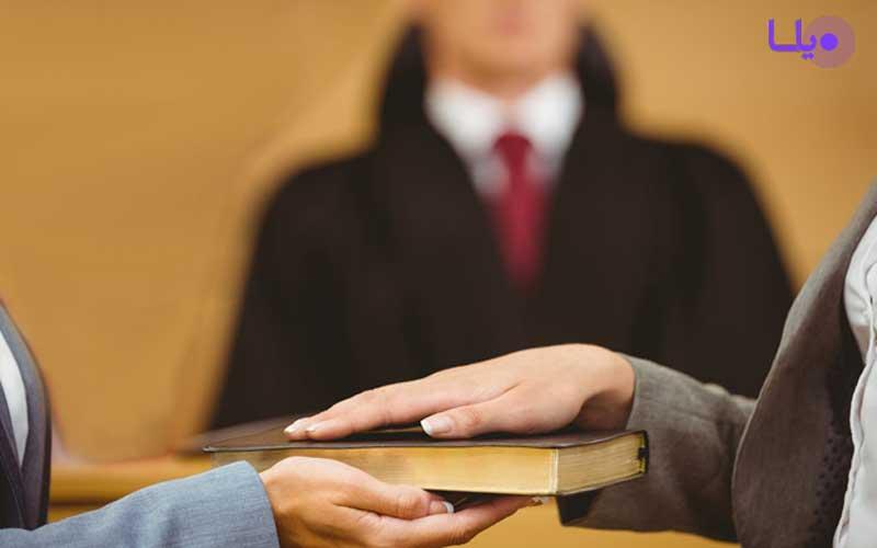سقوط تعهدات در قانون