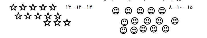 نمونه سوال ریاضی دوم ابتدایی جدید